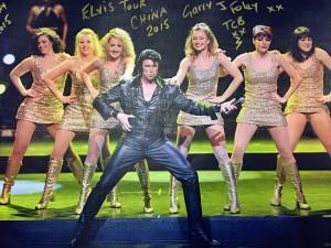 Garry J Foley with dancers jpg